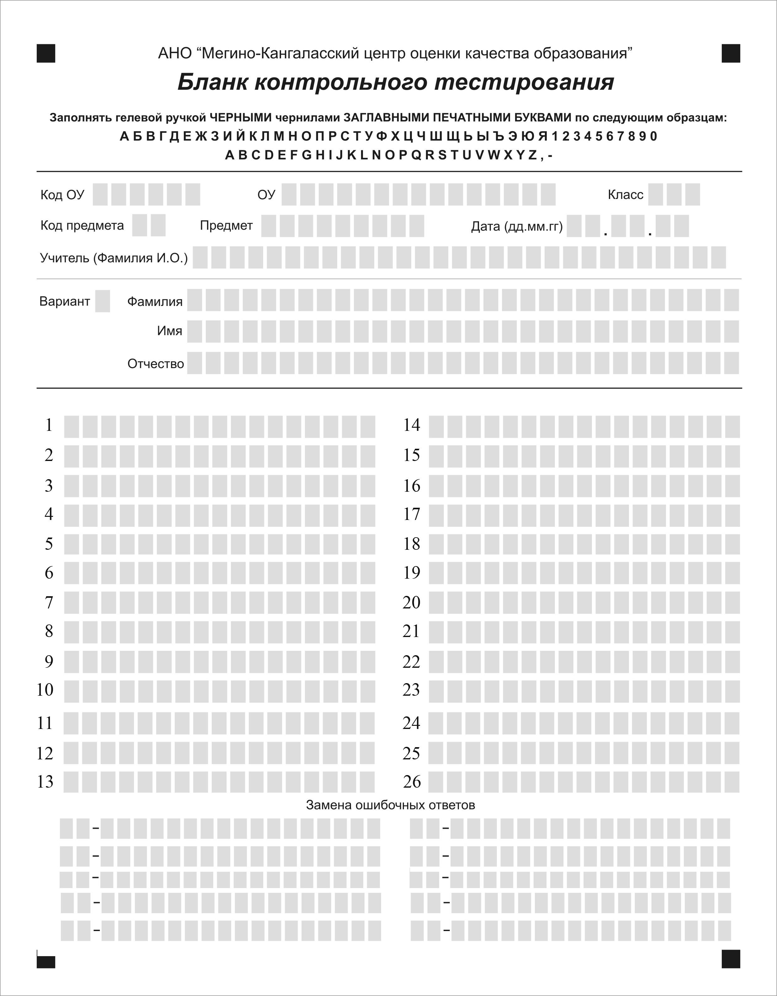 3 всероссийская олимпиада по обществознанию 2017-2017 11 класс ответы